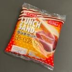 ヤマザキの『ランチサンド カレー&メンチカツ』ピリッと辛くてガッツリ美味しい!