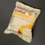 ヤマザキの『ランチパック バナナミルク風味』がバナナの風味たっぷりで超おいしい!