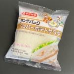 ヤマザキの『ランチパック ペッパーポテトサラダ』がコショウ風味のポテサラで超おいしい!