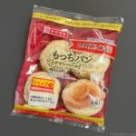 ヤマザキの『もっちパン(ゴマンベール)4個入』がゴマとチーズの風味で超おいしい!