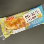 ヤマザキの『クロッカンバー(レモン風味)』がカリッと爽やかな甘さで超おいしい!