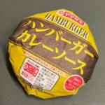 ヤマザキの『ハンバーガー カレーソース』がカレーパンみたいで超おいしい!
