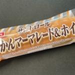 ヤマザキの『サンドロール(夏みかんマーマレード&ホイップ)』がクリームの甘味もあって超おいしい!
