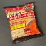 ヤマザキの『ランチパック 激辛!焼きそば&一味マヨネーズ』が辛すぎてヤバい!