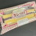 ヤマザキの『生シベリア』が要冷蔵のふわふわスポンジで超おいしいスイーツ!