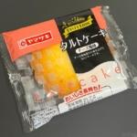 ヤマザキの『タルトケーキ(チーズ風味)』が賞味期限が長くて美味しい!