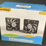 KEYNICEの『静音USB冷却ファン12cm 2個セット(KN-1725-BK)』をAmazonで買いました!