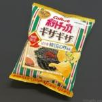 カルビーの『ポテトチップスギザギザ ピリ辛韓国のり風味』がごま油と唐辛子のピリ辛で超おいしい!