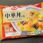 コープの『中華丼の具 2食入』が冷凍食品でご飯にかけるだけで超おいしい!