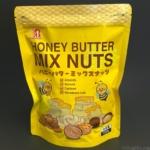 コストコの『ハニーバターミックスナッツ』が4種類のナッツに蜂蜜の甘い味付けで超おいしい!