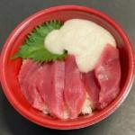 はま寿司の『山かけまぐろ丼』が とろろと大葉で500円のワンコインで超おいしい!