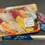 はま寿司の『人気12種セット』が中トロも入って超おいしい!