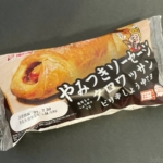 神戸屋の『やみつきソーセージクロワッサン』がピリッと辛くて超おいしい!