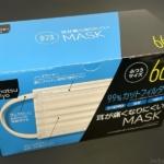 マツキヨの『matsukiyo 耳が痛くなりにくいマスク ふつうサイズ 66枚』がたっぷり入って便利!