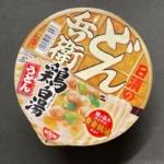 日清食品の『日清のどん兵衛 鶏白湯うどん』が柚子の風味もあって超おいしい!