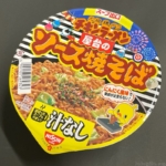 日清食品の『チキンラーメンどんぶり 屋台のソース焼そば』がスープと焼きそばで超おいしい!