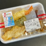 オークワの『天ぷらぶっかけうどん』が冷たくて美味しい!