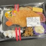オークワの『おかずたっぷり海苔弁当(白身フライ)』がボリュームたっぷりで美味しい!