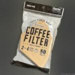 セリアの『コーヒーフィルター ブラウンタイプ80枚2〜4杯用』がたっぷり入って便利!