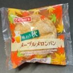 ヤマザキの『メープルメロンパン』がマーガリンとメープルで超おいしい!