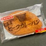 ヤマザキの『ビーフカレーパン』が濃厚なカレーにモッチリ美味しい!