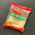 ヤマザキの『グルメボックス(とろ~りチーズピザ)』がふわふわパンでピザまんみたいな美味しさ!