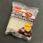 ヤマザキの『ランチパック 黒糖わらびもち&きなこクリーム』が和風スイーツパンで超おいしい!