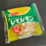 ヤマザキの『レモレモン』が爽やかさと甘みがある菓子パンで超おいしい!