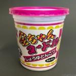 カップ麺の『金ちゃんヌードルしょうゆとんこつ』さり気ないコクがあって超おいしい!