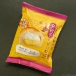 神戸屋の『しあわせ届ける安納芋くりぃむぱん』が秋限定のサツマイモ味で超おいしい!