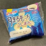 神戸屋の『月まるもっち(こしあん)』が底にお餅風とこしあんが入って超美味しい!