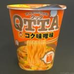 マルちゃんの『QTTA コク味噌味』が温まる美味しさで寒い日にピッタリ!