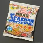 冷凍食品の『日清カップヌードル 海鮮炒飯 シーフード』がシーフードヌードルの香りで美味しい!