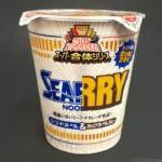 日清食品の『カップヌードル シーリー(スーパー合体シリーズ カレー&シーフード)』がシーフードカレーで超おいしい!