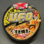 日清食品の『日清焼そばU.F.O. 濃い濃いすき焼き風あんかけ麺』が麺にとろみで超おいしい!