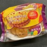 オランジェの『スイートポテトのプチシュー』がサツマイモの甘味で超おいしい!