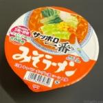 サンヨー食品の『サッポロ一番 みそラーメンどんぶり』が野菜入りカップ麺で超おいしい!
