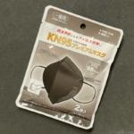 100均の『KN95プレミアムマスク ブラック2枚入(一般用)』がピッタリフィットして呼吸しやすい!