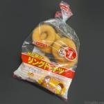 ヤマザキの『かた揚げリングドーナツ』が懐かしい味で美味しい!