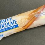ヤマザキの『ホワイトチョコサンド』が濃厚なホワイトチョコの甘みで超おいしい!