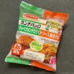 ヤマザキの『ランチパック キャベツメンチカツとソース焼きそば(嬬恋高原キャベツ)』が2種類入って超おいしい!
