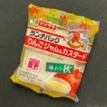 ヤマザキの『ランチパック りんごジャム&カスタード』がゼリーのようなリンゴで超おいしい!