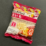 ヤマザキの『ランチパック おいも』がサツマイモの甘みで超おいしい!