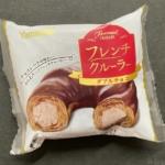 ヤマザキの『フレンチクルーラー(ダブルチョコ)』が中にチョコホイップで超おいしい!
