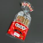 ヤマザキの『もち食感スティック(セサミ)』がモチモチ食感とゴマで超おいしい!