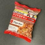 ヤマザキの『ランチパック(テリマヨチキン)ピザハット監修』が照焼きソースとチーズマヨたっぷりで超おいしい!