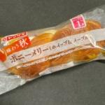 ヤマザキの『ポニーメリー(ホイップ&メープル)』が甘いクリームたっぷりで超おいしい!