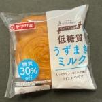 ヤマザキの『低糖質うずまきミルク』がやさしい甘さで美味しい!