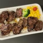 ブロンコビリーの『炭火焼きハラミステーキ重』がステーキと大盛りごはんで超おいしい!