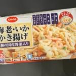 コープの『海老・いかかき揚げ 5種の国産野菜入り 4枚入(260g)』が冷凍食品で超おいしい!